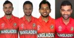 দেখে নিন অসি কিংবদন্তির সেরা বিশ্বকাপ একাদশে বাংলাদেশের ৪ ক্রিকেটার কারা!