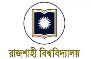 Rajshahi University Logo