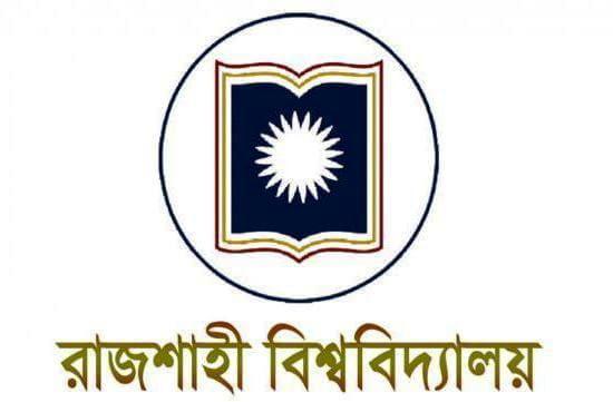 Rajshahi University Logo